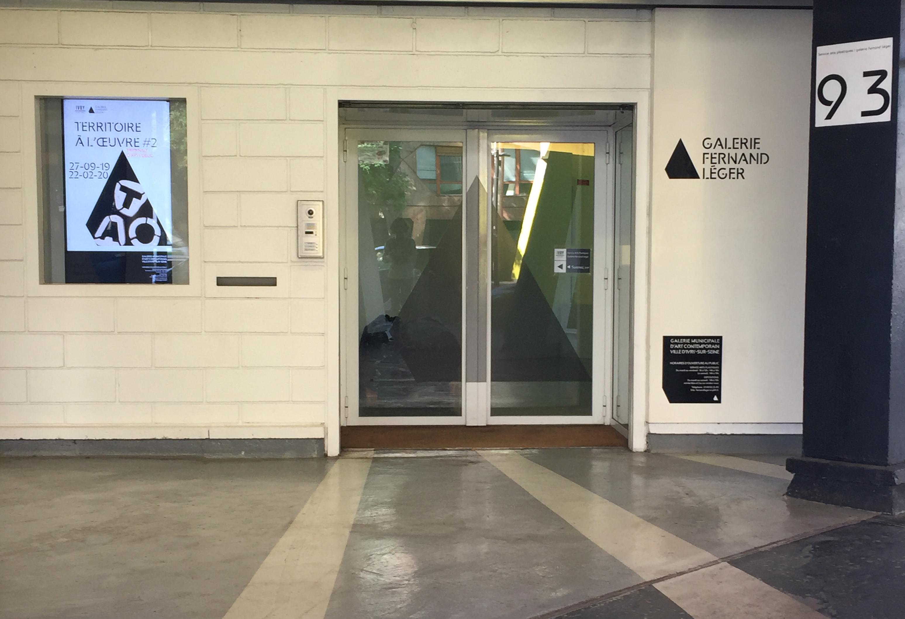 École d'arts plastiques d'Ivry-sur-Seine