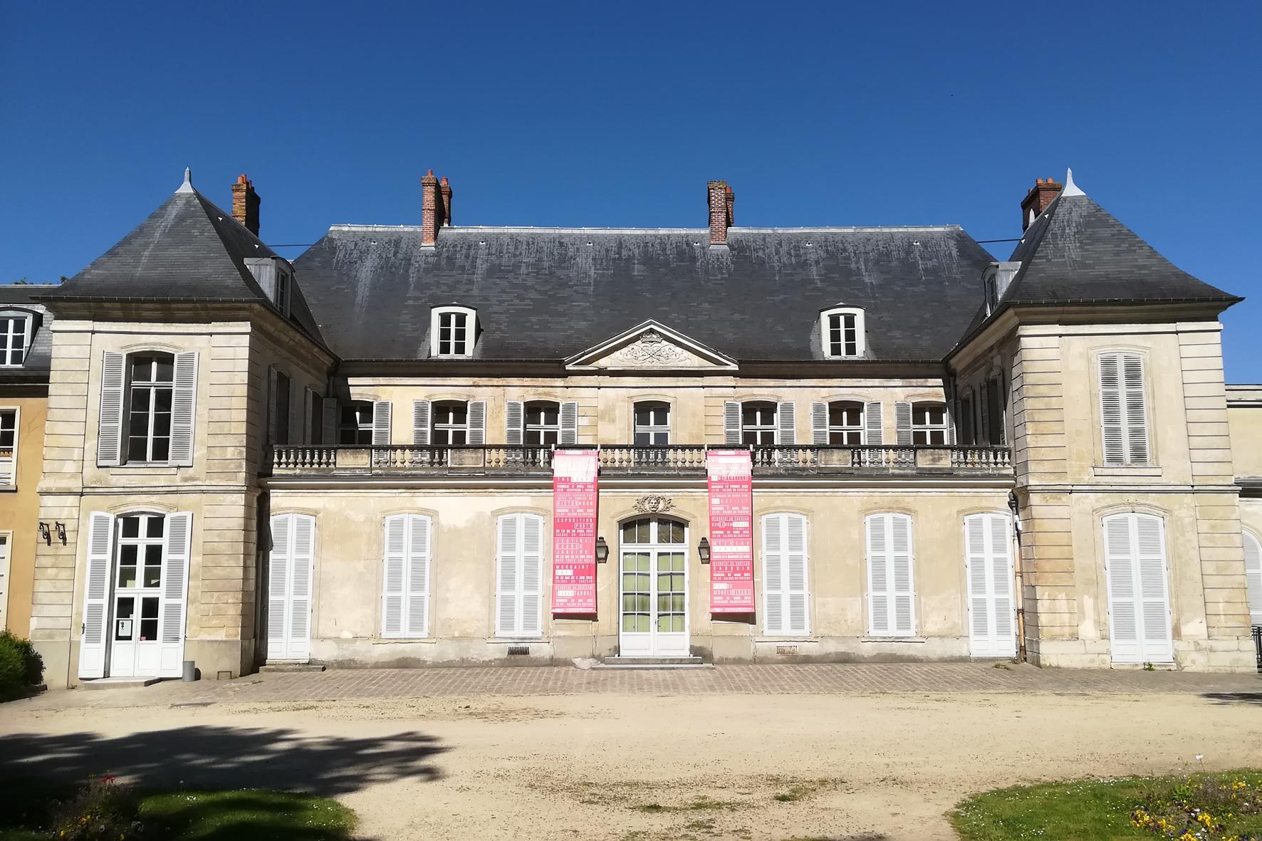 École Municipale d'Arts Plastiques de Morsang-sur-Orge